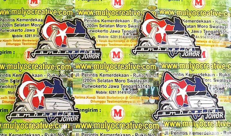 Badge Lambretta Johor, Lencana/ Emblem Lambretta Johor